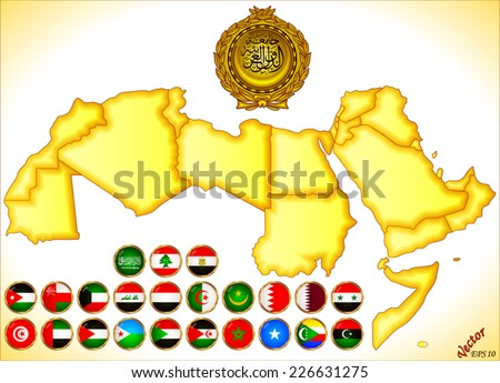 Arab world map flags stock vector 226631275 shutterstock arab world map and flags gumiabroncs Choice Image