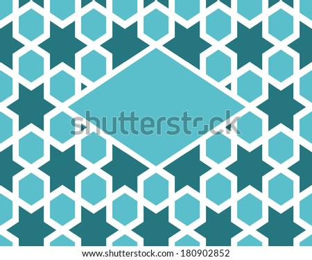 arabesque background - stock vector