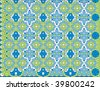 Arabesque Pattern Tile Background - stock vector