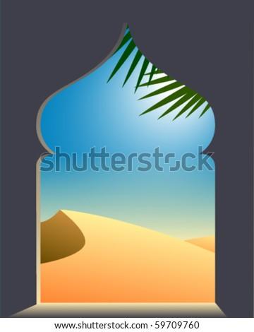 Arabian desert - stock vector