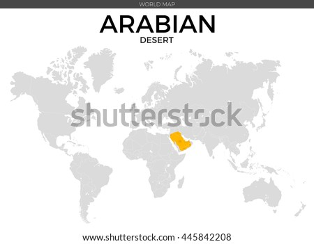 Arabian desert location modern detailed vector stock vector arabian desert location modern detailed vector map all world countries without names vector template gumiabroncs