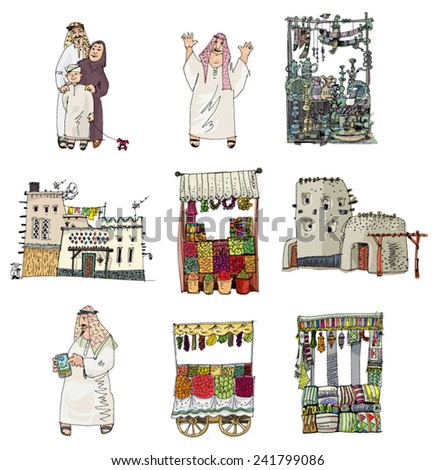 arabian linked set - cartoon - stock vector