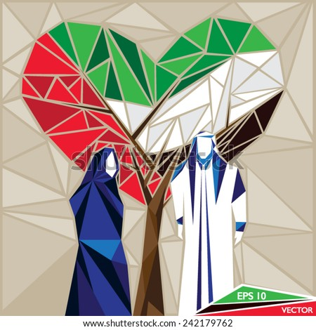 Arabian Man And Wife Under A Heart Shaped UAE Flag Tree - stock vector