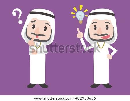 arabian man character, posing question and inspiration, vector illustration - stock vector
