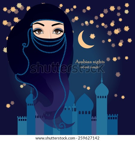 arabian woman in muslim veil - hijab on a starry background, can be used as invitation for arabian party or orient dance show, vector illustration - stock vector
