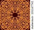 Arabic and islamic seamless ornament for background design. Jpeg (bitmap) version also available in gallery - stock photo