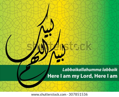 Arabic calligraphy vector of talbiyah prayer (translation: Here I am my Lord,here I am). It is a prayer invoked by muslim pilgrims when performing hajj. Muslim celebrate Eid Adha after hajj season end - stock vector