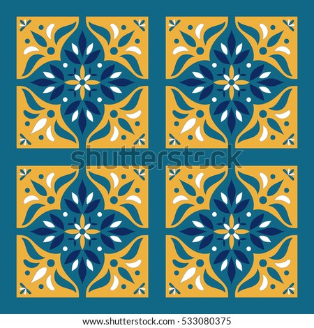 Arabic Carpet Pattern Islamic Design Decoration Ramadan Kareem Background Vector