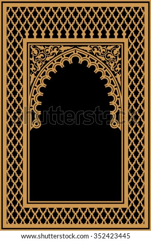 Arabic Floral Arch Traditional Islamic Background Stock