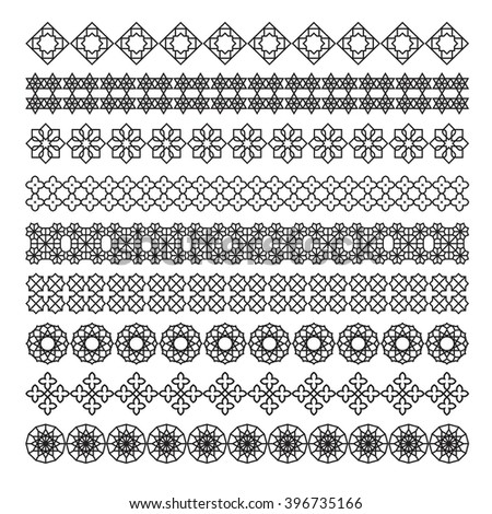 arabic frame ornament, pattern brush, vector set