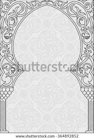 Arabic greeting vector background. Arch Muslim mosque silhouette - stock vector