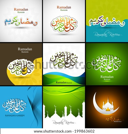 Arabic Islamic calligraphy Mosque with colorful Ramadan Kareem collection card set presentation vector - stock vector