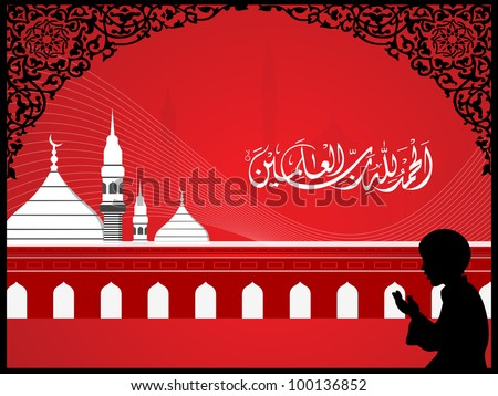 Arabic Islamic calligraphy of Al-hamdu lillahi rabbil 'alamin ( 'all praisses and appriciations for Allah (God) ') text With Mosque or Masjid on  modern abstract with floral pattern & frame in red. - stock vector