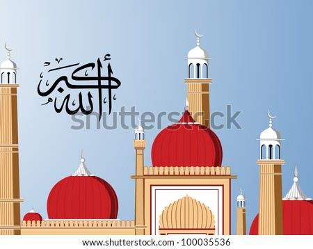 Arabic Islamic calligraphy of Allah O Akbar (Allah is [the] greatest),text With Mosque . EPS 10 Vector Illustration - stock vector