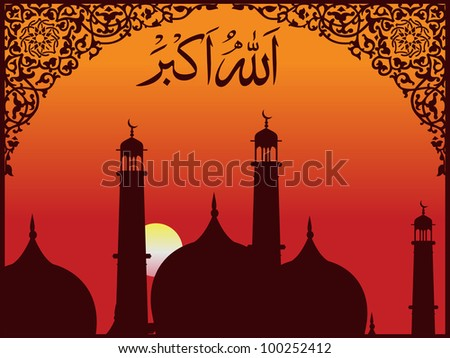 Arabic Islamic calligraphy of Allah O Akbar (Allah is [the] greatest) text with Mosque on  modern abstract background with floral pattern. EPS 10. Vector Illustration. - stock vector