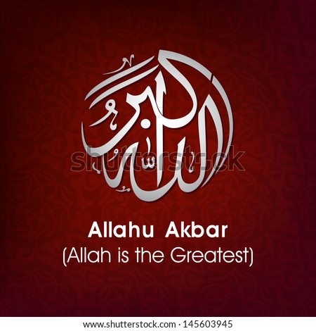 how to write allah hu akbar in urdu