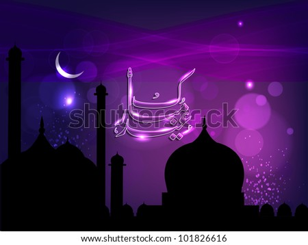 Arabic Islamic calligraphy of Eid Mubarak text with Mosque or Masjid silhouette on modern abstract wave background.EPS 10. Editable vector illustration. - stock vector