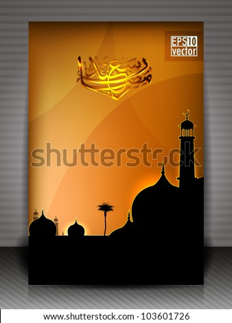 Arabic Islamic calligraphy of Eid Sayeed  greeting card with Mosque or Masjid silhouette on  modern abstract background . EPS 10 Vector Illustration - stock vector