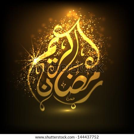 Arabic Islamic calligraphy of golden text Ramadan Kareem on abstract brown background. - stock vector