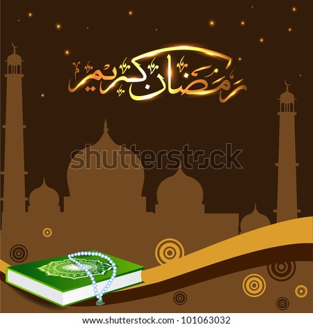 Arabic Islamic calligraphy of Ramadan Mubarak text with Mosque or Masjid  and Quran and Tabeez, on shiny abstract night background.EPS 10. Vector illustration. - stock vector