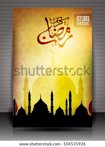 Arabic Islamic calligraphy of Ramazan Kareem or Ramadan Kareem with Mosque or Masjid silhouette on golden abstract background . EPS 10. - stock vector