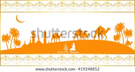 Arabic Islamic calligraphy of Ramazan or Ramadan with Mosque and camel translation :  Generous Ramadhan - vector ilustration  - stock vector
