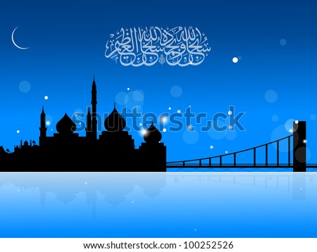 """Arabic Islamic calligraphy of Subhan-Allahi wa bihamdihi, Subhan-Allahil-Azim """"( Allah""""(God)"""" is almighty and virtuous all glory is for Allah)"""" text with Mosque or Musjid. EPS 10. Vector Illustration. - stock vector"""