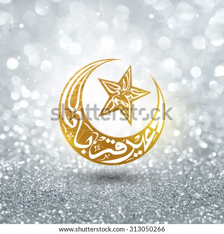 Arabic Islamic calligraphy of text Eid-E-Qurba and Eid-Al-Adha in golden crescent moon and star shape on silver glitter background for Muslim community Festival of Sacrifice celebration. - stock vector