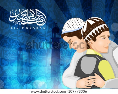 Arabic Islamic calligraphy of text EId Mubarak with Muslim boys celebrate Eid festival, beautiful shiny blue  background. EPS 10. - stock vector
