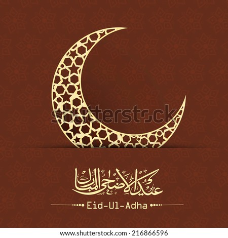 Arabic Islamic calligraphy of text Eid-Ul-Adha and golden moon on brown background for Muslim community festival celebrations.  - stock vector