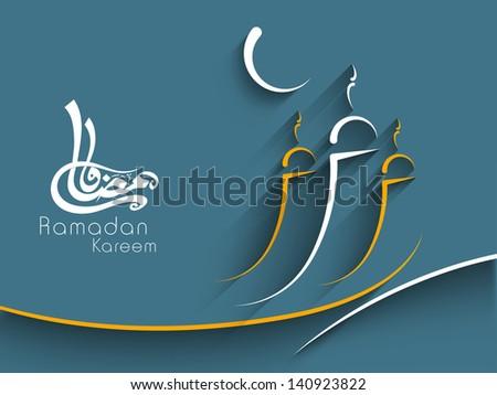 Arabic Islamic calligraphy of text Ramadan Kareem. - stock vector