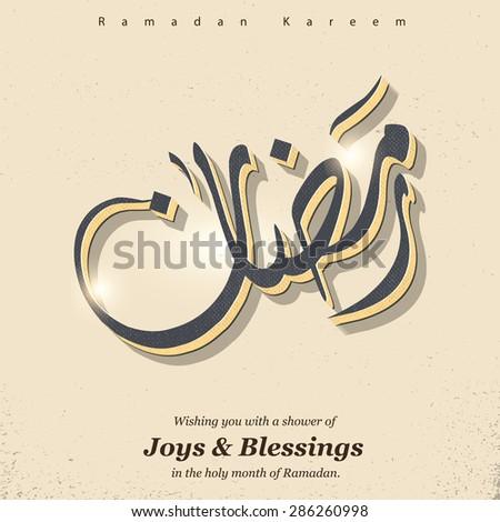 Arabic islamic calligraphy text ramadan kareem stock vector 2018 arabic islamic calligraphy of text ramadan kareem islamic greeting arabic text background m4hsunfo Gallery