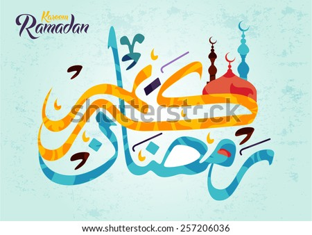 Arabic Islamic calligraphy of text Ramadan Kareem on abstract blue background. vector - stock vector