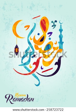 Arabic Islamic calligraphy of text Ramadan Kareem on abstract blue background. vector 3 - stock vector