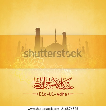 Arabic islamic calligraphy of the text Eid-Ul-Adha with mosque on floral design decorated yellow background.  - stock vector