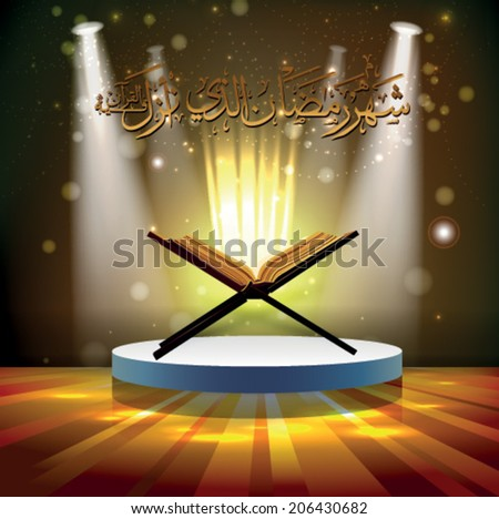 Arabic Islamic calligraphy Quran text with Mosque or Masjid Quran on modern abstract background with floral pattern & frame in blue, silver color. EPS 10 Vector Illustration. - stock vector