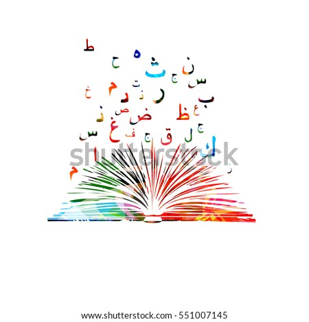 Arabic Islamic Calligraphy Symbols Book Vector Stock Vector Hd