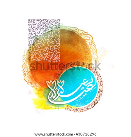 Arabic Islamic Calligraphy text Eid-E-Saeed (Happy Eid) on colourful creative Islamic Typographical Background for Muslim Community Festival Celebration. - stock vector