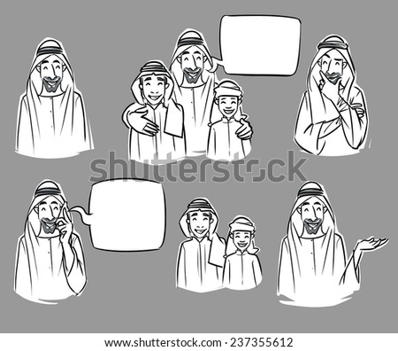 Arabic men cartoon set - stock vector