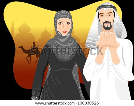 Arabic Muslim couple wearing traditional dress. Vector illustration in EPS 10. - stock vector