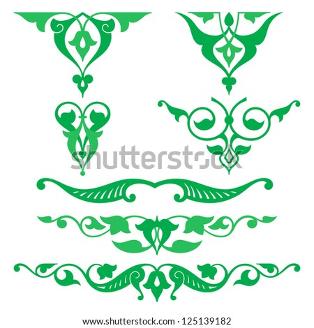 Arabic oriental ornament, floral pattern motif, arabesque, arabic ornament. - stock vector