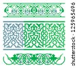 Arabic oriental ornament, floral pattern motif, arabesque, border, arabic ornament. - stock vector