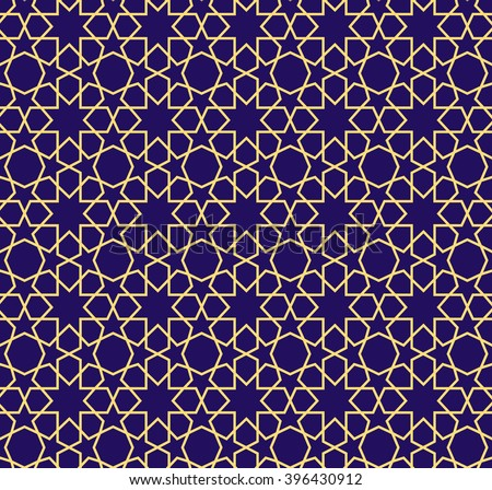 Arabic pattern background. Geometric arabic ornament backdrop. white on grey. vector illustration - stock vector