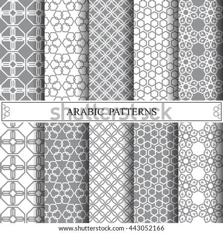 arabic patterns - stock vector