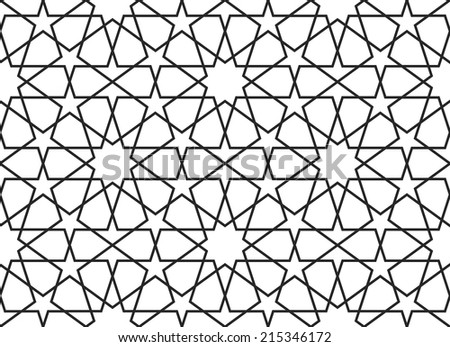 Arabic seamless pattern. Vector ornament - stock vector