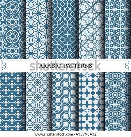 Arabic vector patterns - stock vector