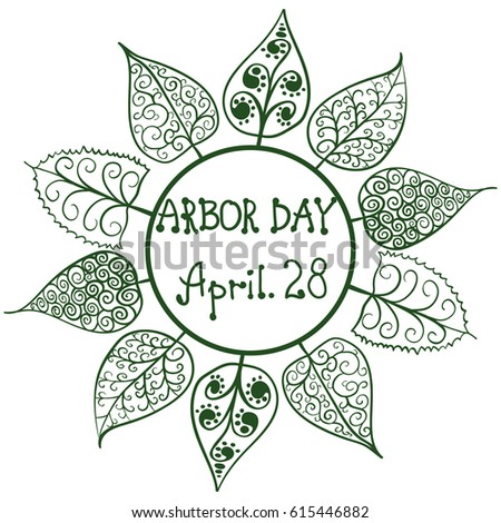 Arbor Day Frame Handdraw Contours Patterned Stock Vector (2018 ...