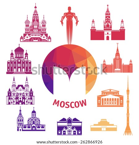 architecture of Moscow - stock vector