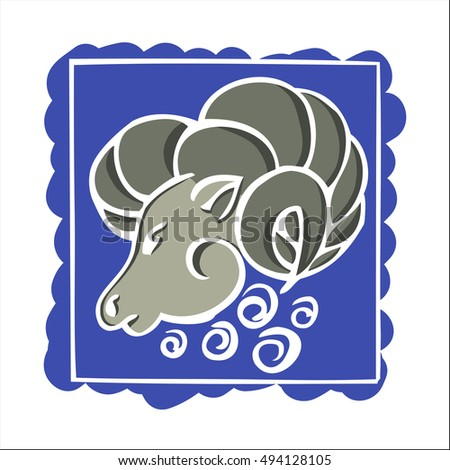 Aries Horoscope Symbol Zodiac Sign Stock Vector 494128105 Shutterstock