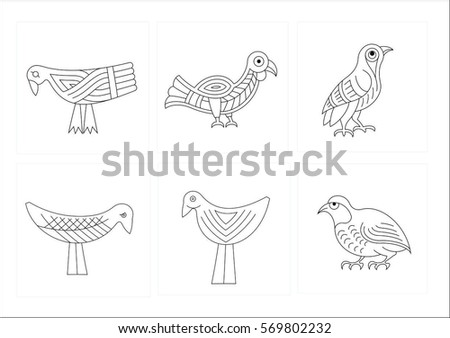 Armenian Pattern Stock Images Royalty Free Images